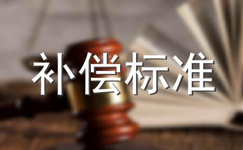 强拆,偷拆、补偿不满意维权时,要怎么收集证据?