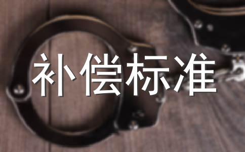 郑州市须水镇安置房是否可以买卖