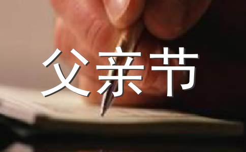 38节祝福语范文