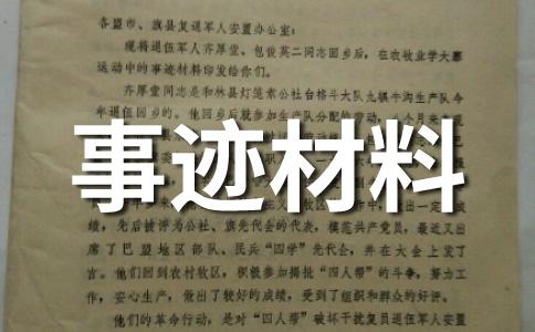 党员演讲稿范文