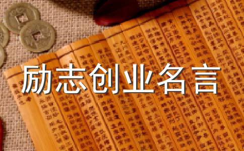 白蛇传说经典台词