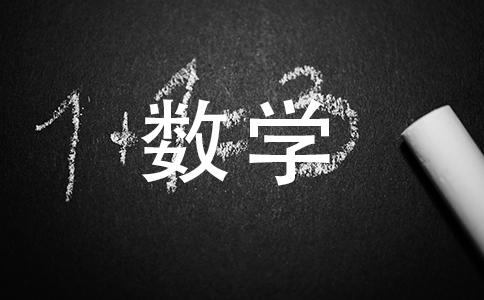 虚数z,z的模=根号2.且z的平方+2z拔为实数.求虚数z.