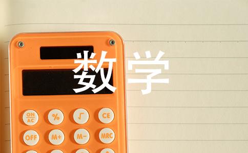 定义新运算:a*b=最小公倍-最大公因如:6*8=24-2=22问:6*x=27求x=?