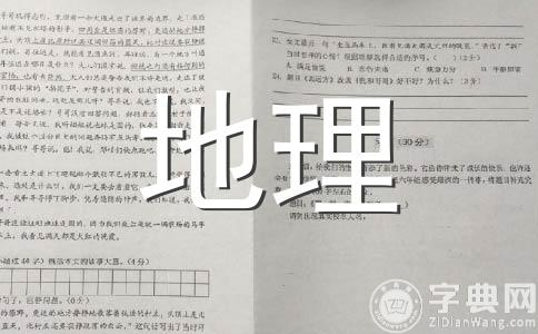 """如果郑州市于北京时间2014年3月29日20:30至21:30参加了""""全球熄灯一小时""""活动。活动期间,下列四地中会发生日期变更的是()A.甲(120°W、20°N)B.乙(165°E、20°N)C.丙(75°E、0°)"""