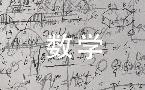 请教一道数学填空题(比和比的应用)甲数是乙数的七分之三,甲数与乙数的比是(),乙数与甲数的比是().