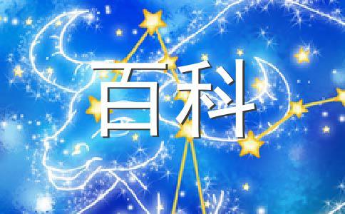 温馨传递:2012龙年春节祝福语短信