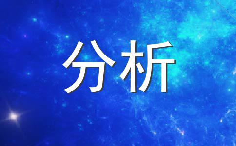 全智贤六月出嫁 星座解析天蝎座全智贤的爱情