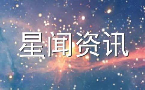 天文现象土星冲日形成原因及观测方法
