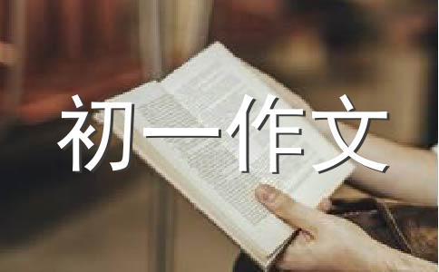 海   海(2)