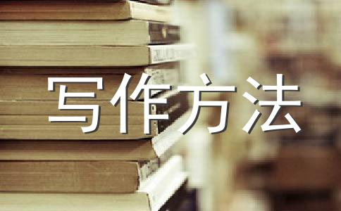 话题演练_话题77:智者的四句话